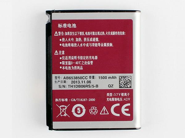 AB653850CC