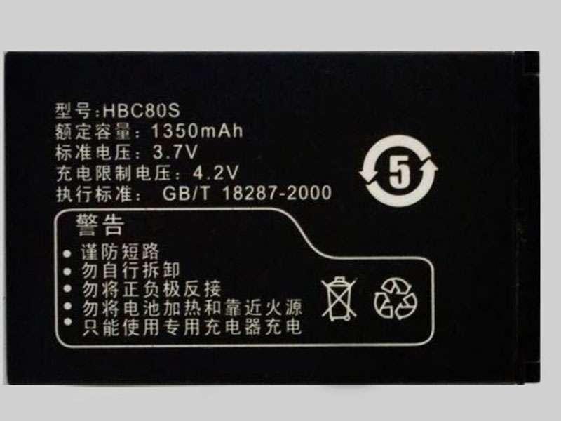 HBC80S