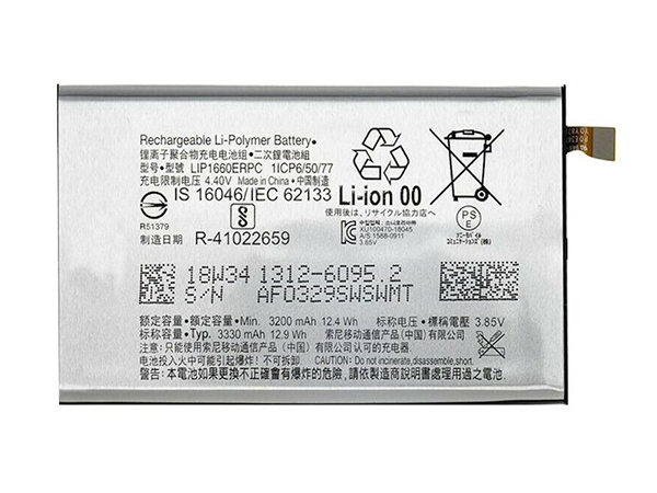 L9IP1660ERPC