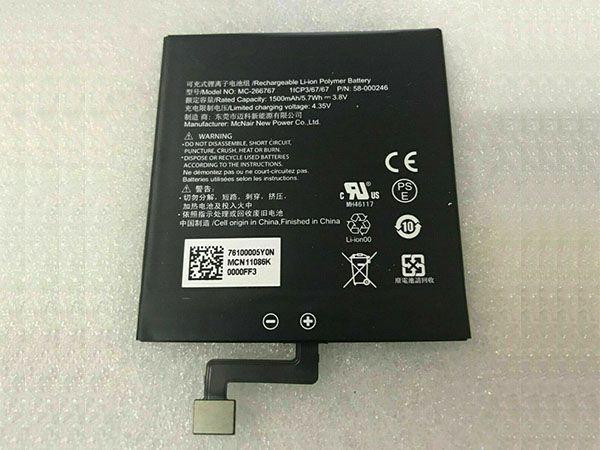 MC-266767