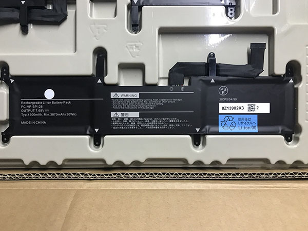 PC-VP-BP128